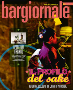 Bargiornale_Apr2017_cover