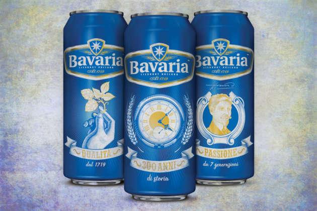 Serie speciale Birra Bavaria Holland Premium 300 years in lattine 50 cl