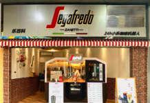 La caffetteria self-service Robocup Segafredo Café